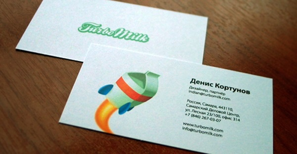 Turbomilk business card